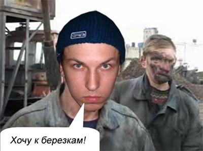 Berezki