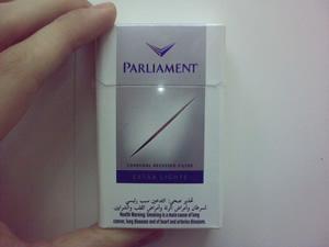 Арабский Parliament Extra Lights