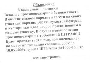 objava-300x211