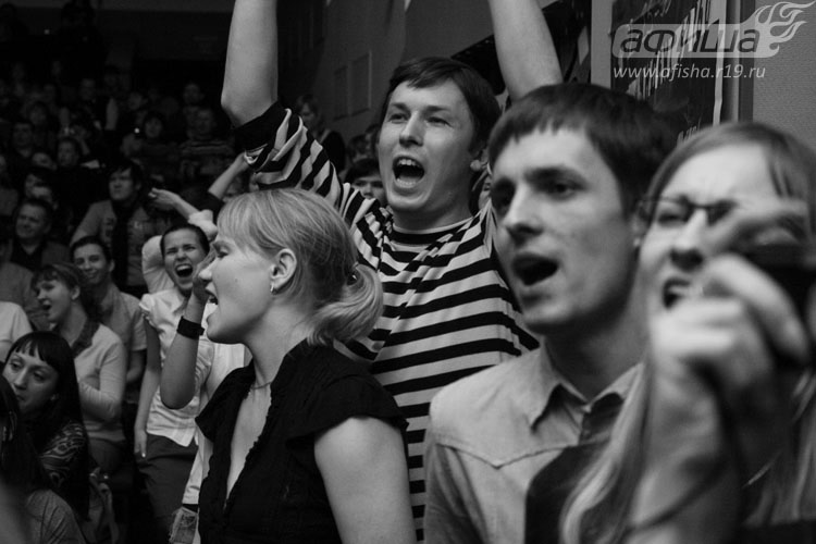 На концерте Мумий Тролля