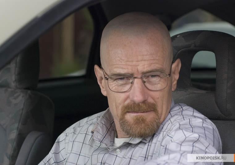 Mr White из сериала Во все тяжкие
