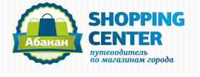 ШоппингЦентр Абакан логотип