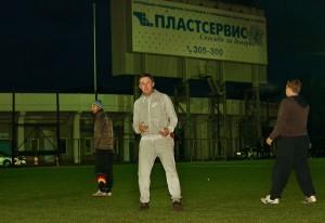 Футбольный Фостер. Фото lizagerman.ru