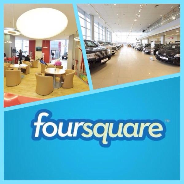 Тойота Центр Абакана и foursquare