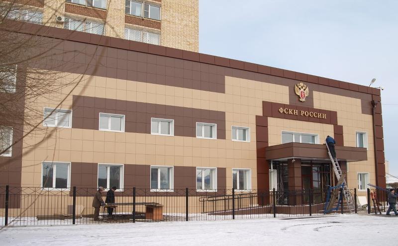 УФСКН по Республике Хакасия