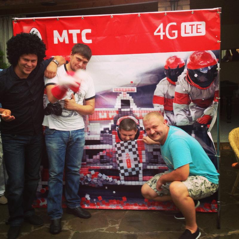 МТС 4G