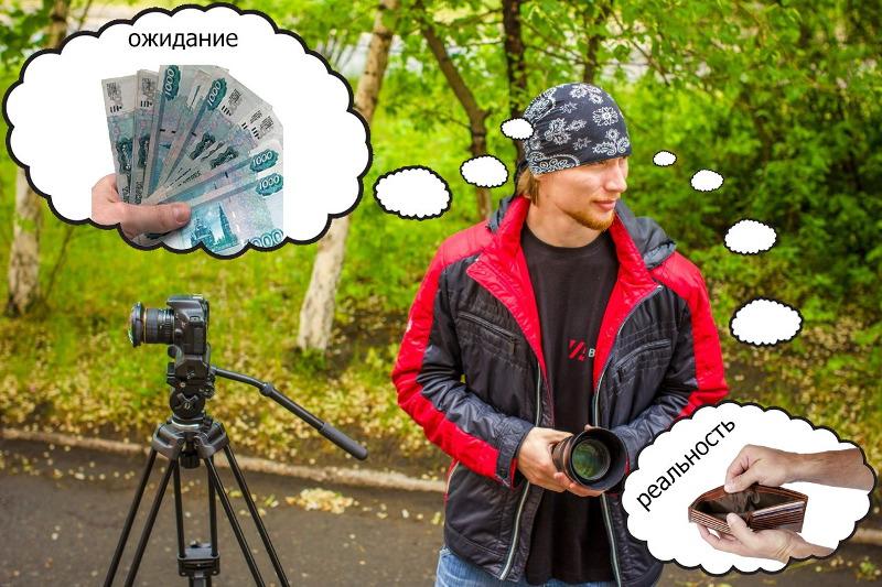 Александр Коняхин. Коллаж его же
