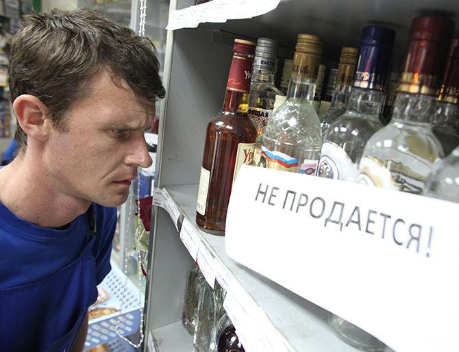 Алкоголь после 23 часов не продаётся. Фото http://www.ntgs.ru/