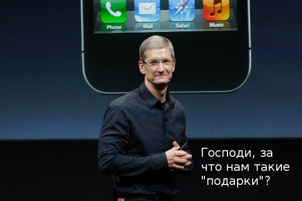 Тим Кук, глава Apple, признался, что он гей