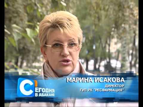 Марина Исакова. Фото abakan-news.ru