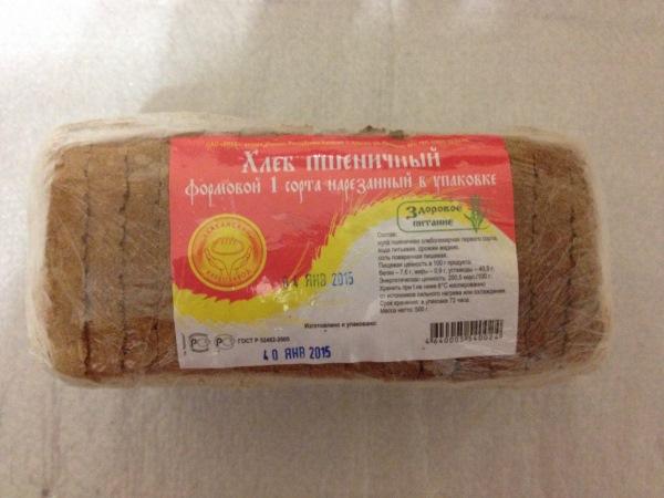 Хлеб Абаканского хлебозавода от 40 января