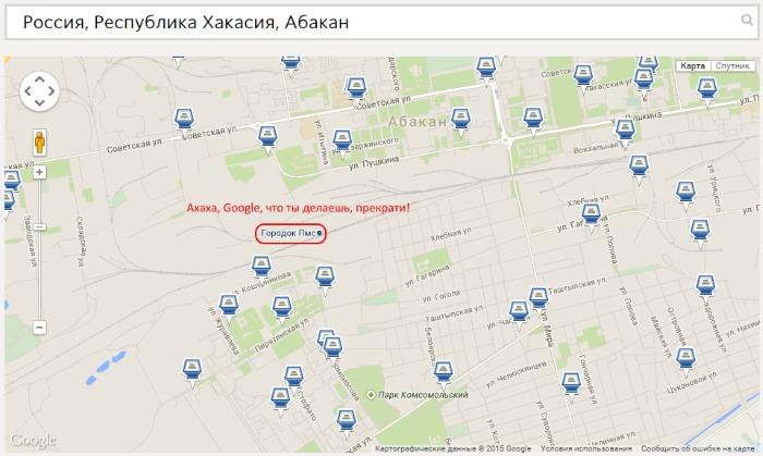 Городок ПМС в Абакане по версии Google