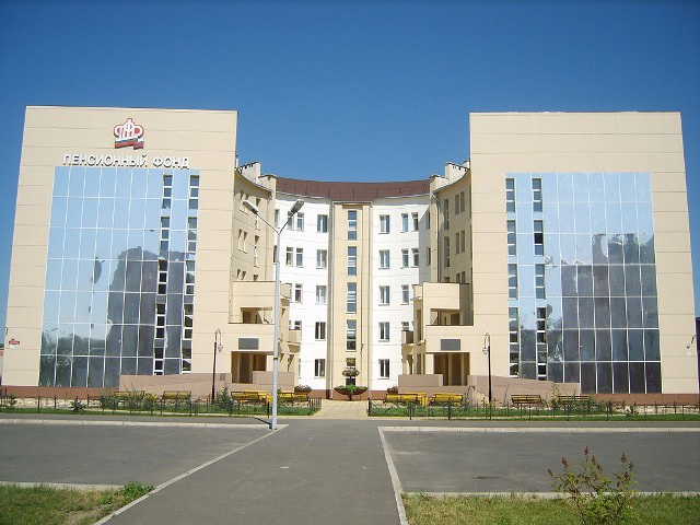 ПФР в Хакасии. Фото vg-news.ru