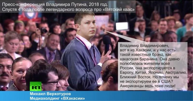 Михаил Верхотуров и баранина