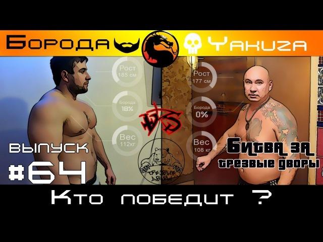 Худяков против Воложанина