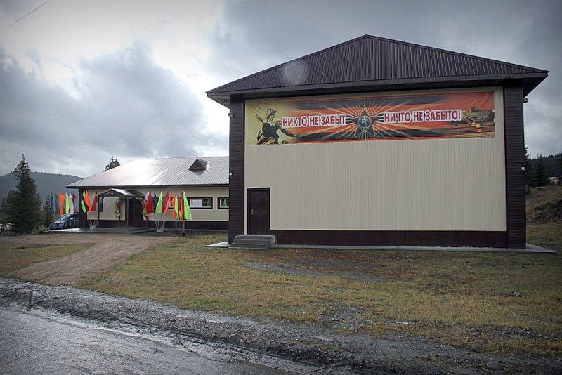 Спортивный зал в Вершина Теи