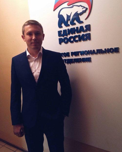 Михаил Верхотуров Единая Россия