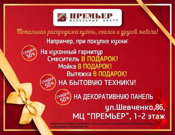 kukhni1