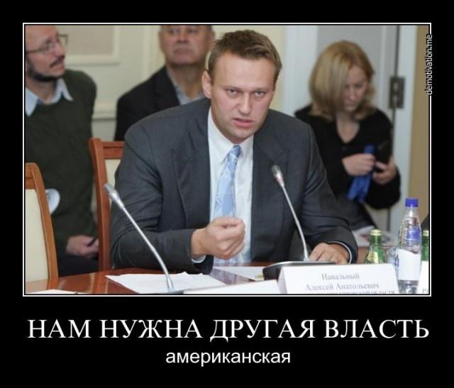 navalny2018