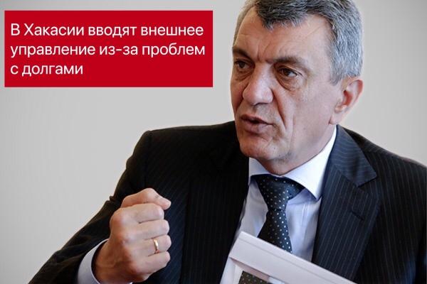 Сергей Меняйло заявил о некомпетентности правительства Валентина Коновалова