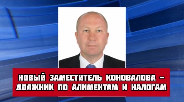 Константин Харисов - должник по алиментам и налогам
