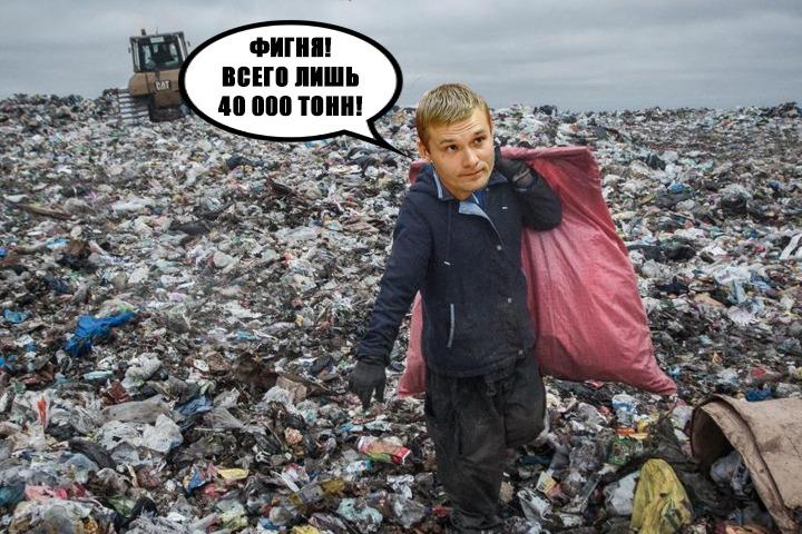 Валентин Коновалов мем про мусор