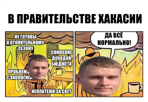 Валентин Коновалов мем