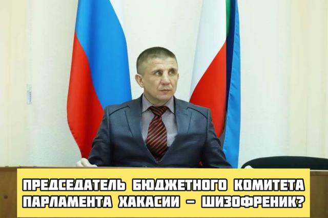 Олег Иванов Хакасия