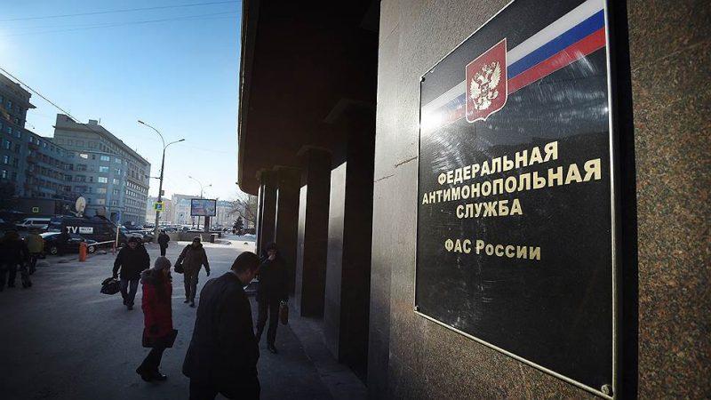 Антимонопольная служба подозревает правительство Хакасии в сговоре